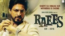 "Shahrukh Khan  ""RAEES TEASER"" Movie Trailer   Nawazuddin Siddiqui   Mahira Khan"