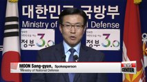 S. Korea to develop guided munitions to counter N. Korea's multiple rocket launchers