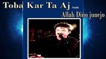 Allah Dino junejo - Toba Kar Ta Aj