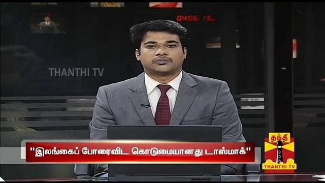 Alcohol-related Deaths (TASMAC) worse than Sri Lankan War : Seeman, NTK - Thanthi TV