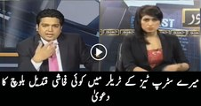 There is no vulgarity in my trailer  Qandeel Baloch