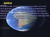 ΚΩΔΙΚΑΣ ΜΥΣΤΗΡΙΩΝ (8-11-2014) ΜΕΡΟΣ 3ο:ΤΑ ΜΥΣΤΙΚΑ ΤΟΥ ΑΙΘΕΡΑ.UFO ΣΕ ΘΡΗΣΚΕΥΤΙΚΟΥΣ ΠΙΝΑΚΕΣ.