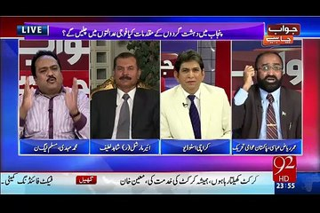 Hot Debate Between Umar Riaz Abbasi And PMLN Leader