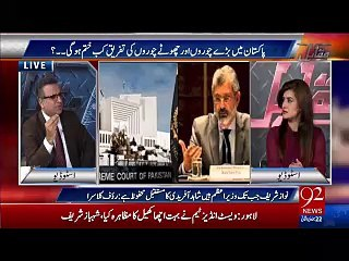 Rauf Klasra Exposed Poor Justice System Of Pakistan.