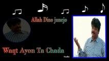 Allah Dino junejo - Waqt Ayon Ta Chada