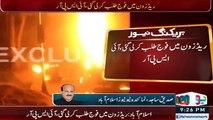 Mumtaz Qadri protesters Attacks Islamabad Red Zone - Breaking News 27 Mar 16