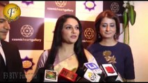 GRACY SINGH II AT ART EXHIBITION