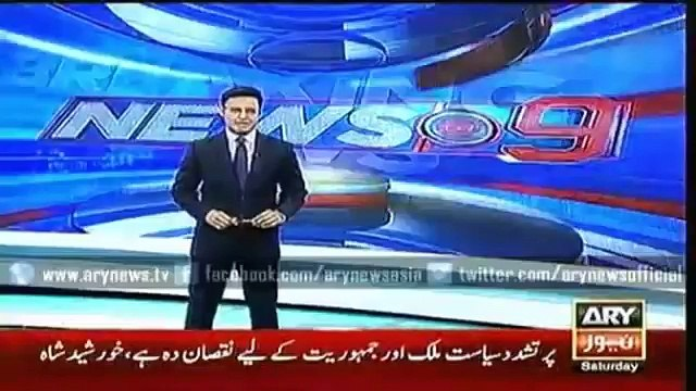 Ary News Headlines 13 February 2016 , Reham Khan Speaing Against Imran Khan