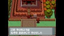 Pokemon Soulsilver Boss Playthrough (JAP) - 8 - Rival Battle 3