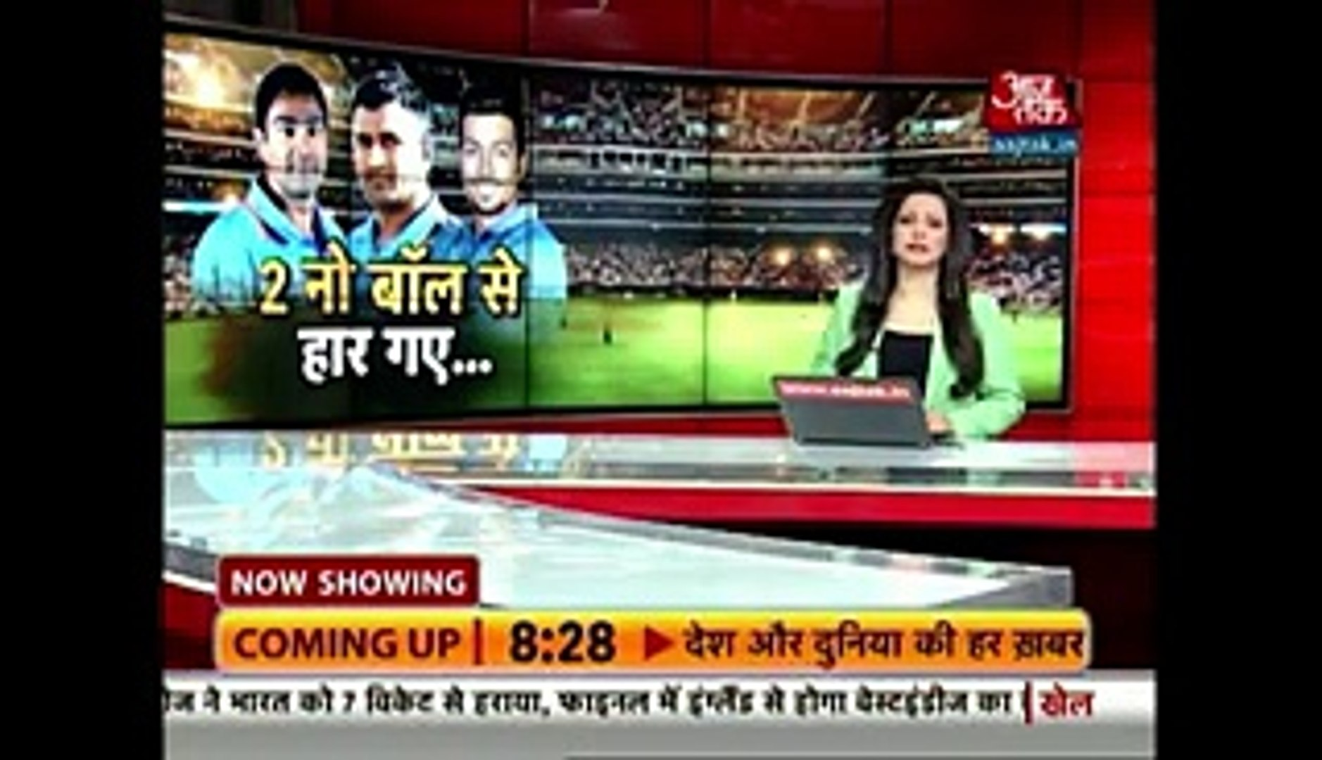 Indian Media Cross The Limits on Reporting AT Their Own Team After Defeat against West Indies Semi f