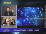 Κώδικας Μυστηρίων (8-11-2014) μέρος 1ο:Τα μυστικά του αιθέρα.UFO σε πίνακες.Μονή Εσφιγμένου.