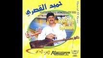 Hmed El Kasri (Alssalat alik ya rassoul allah)