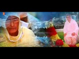 Satguru Pyare Ji   Punjabi Devotional Video   Giani Onkar Singh   R.K.Production   Punjabi Sufiana