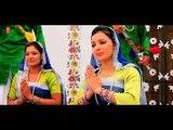 Ye Fakeer Peeran De   Punjabi Devotional Video   Giani Onkar Singh   R.K.Production