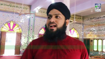 Allah Hoo Ki Boli Hai - Official HD New Naat By Ather Qadri Hashmati 2016