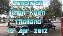 Songkran 2012 Khon Kaen Thailand Part 1