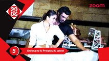 Kareena Kapoor Khan appreciates Priyanka Chopra   Bollywood News   #TMT