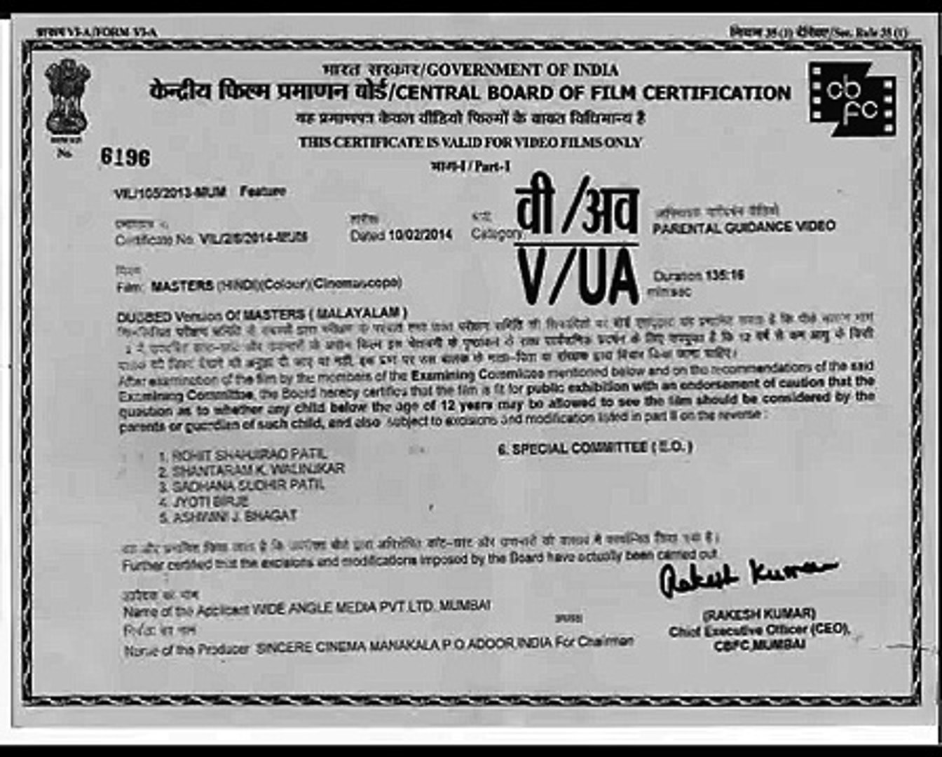 Masters - Prithviraj - Action Thriller Movie - Hindi Dubbed Full Movie - Hindi Movies Full Movie