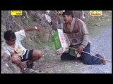 Uttaranchali Geet - Chal Kaka Bazar ma | Jhanji Gadi | Janardhan Notiyal,Narender Rothan,Ajit Vist