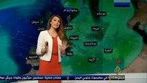 نسرين بدور النشرة الجوية قناة الجزيرة 10/02/2015 #سوريا #قطر