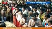 Kalabhavan Manis Funeral | Tearful Farewell | Manorama Online