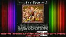 Read  Vaidheeka Thirumanam Vaidheeka Processes of typical wedding Tamil Edition  Full EBook