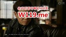 검빛닷컴 , 검빛경마 《T119.ME》 미사리경정