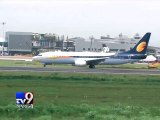 Jet Airways flight from Ahmedabad to Mumbai grounded after bomb scare - Tv9 Gujarati