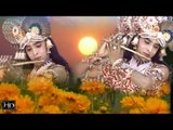 Krishna Bhajan - Shyam Bajay Raho Basuria | Tere Bhoresea Meri Gadi | Ramdhan Gujjar, Neelam Yadav