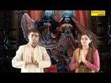 Krishna Bhajan - Mira Diwani | Tere Bhoresea Meri Gadi | Ramdhan Gujjar, Neelam Yadav
