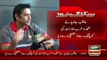 Aqib Javed appointed director PSL