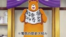 くまみこ Girl meets Bear 03 [Kuma Miko: Girl Meets Bear]