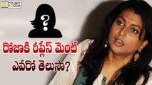 Ramya Krishna Replaces Roja in Jabardasth Comedy Show - Filmyfocus.com