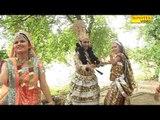 Krishna Bhajan - Baith Kadam Ki Chhaiya | Shyam Ki Baji Murali | Ramdhan Gujjar, Neelam Yadav