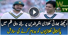 How Indians Trying To Defaming Pakistani In New Indian Movie Watch Video