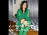 Bollywood News, Bollywood Gossips, Indian Actress and Actresses
