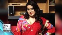 Pooja Gandhi's HOT Look In 'Jilebi' REVEALED