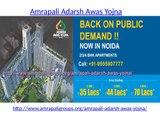 Amrapali Adarsh Awas Yojna Noida