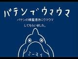 Baten Kaitos: Kalas & Sagi....DANCING!!!!!