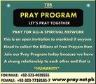 Welcome To Pray-Pray Program-Home Page Pray