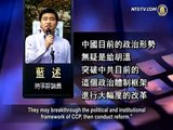 Bo Xilai Events Are A Tipping Point  (ChinaForbiddenNews) [© NTDTV]