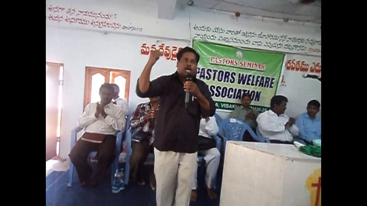 PASTORS WELFARE ASSOCIATION