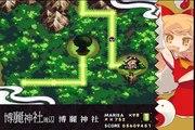 New Super Marisa Land EX Part [9] (FINAL): That was it?