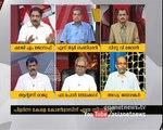 The Reason behind Kerala Congress split  Asianet News Hour 7 Mar 2016 33