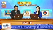 khmer news 2016-hang meas news 17 march 2016-hang meas news 2016-cambodia news 2016 1