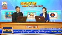 khmer news 2016-hang meas news 17 march 2016-hang meas news 2016-cambodia news 2016 2