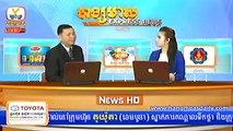 khmer news 2016-hang meas news 17 march 2016-hang meas news 2016-cambodia news 2016 18