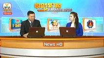 khmer news 2016-hang meas news 17 march 2016-hang meas news 2016-cambodia news 2016 22