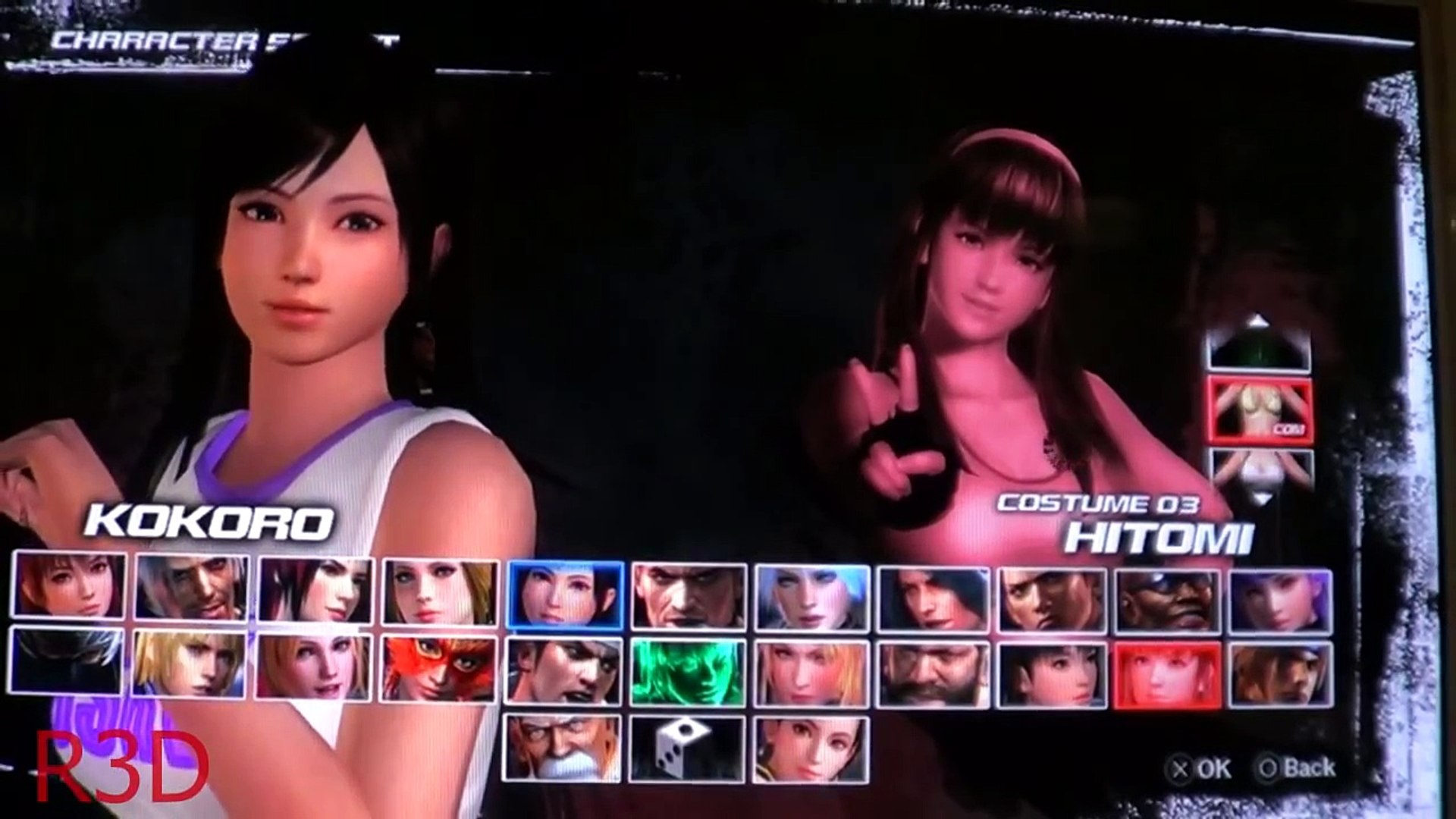 ✥Dead or Alive 5 Plus - Touch Fight: