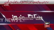 Ary News Headlines 23 January 2016, Finance Minister Ishaq Dar rebuked PIA officials